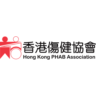 Hong Kong Phab Association logo