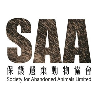 Society for Abandoned Animals (SAA) logo